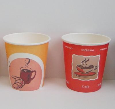 Картонени чаши за топли напитки 8oz/220ml