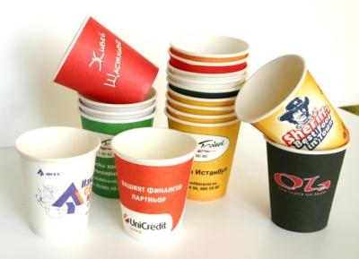 Картонени чаши за топли напитки 9oz/240ml