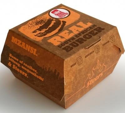 Кутии за храна - еклерова кутия (изработване на кутии по поръчка) Кутия за Хамбургер